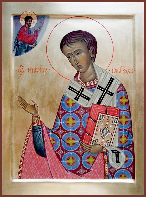 В 1096 году святитель Никита Печерский стал епископом Новгородским