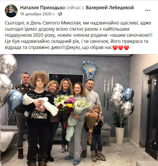 Нардеп Приходько показала фото семьи после рождения третьего ребенка.