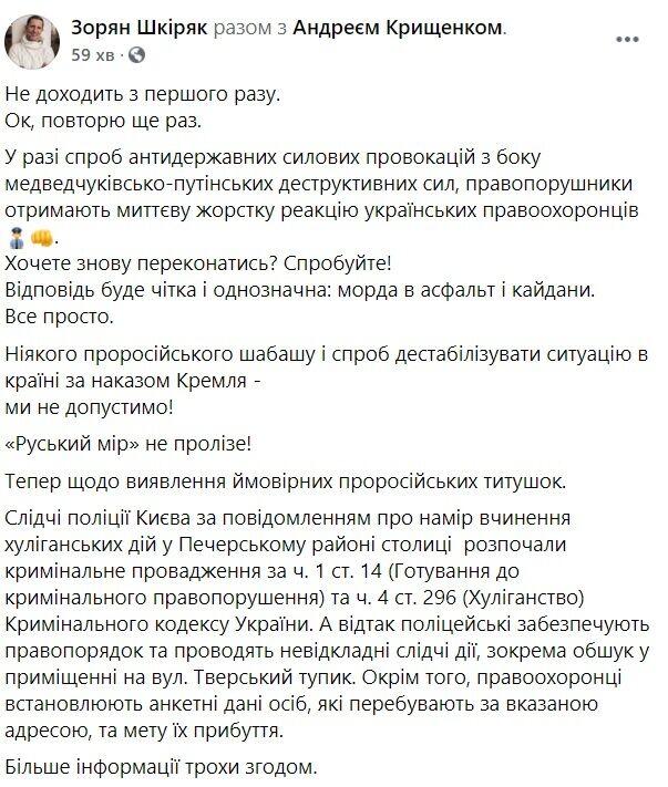 Советник главы МВД прокомментировал ситуацию.