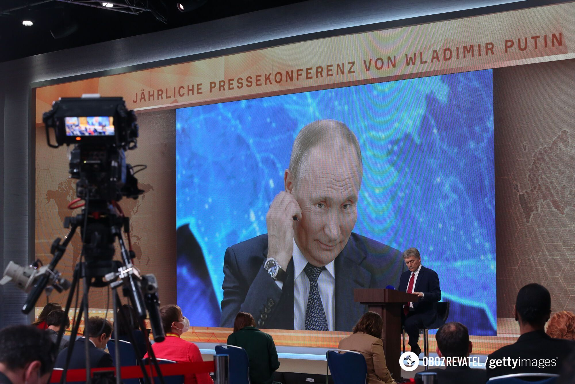 Российский президент Владимир Путин на итоговой пресс-конференции в декабре 2020-го года выступал онлайн