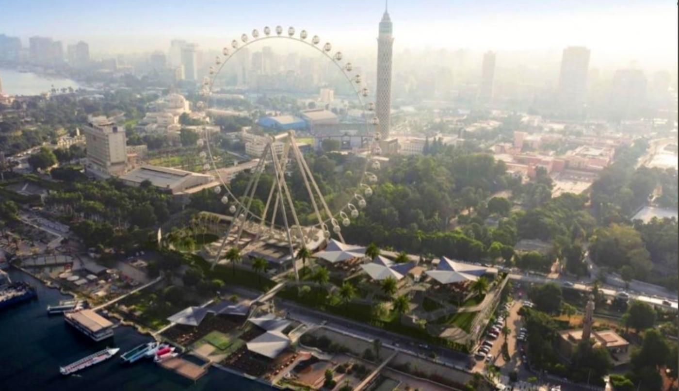 Проект Cairo Eye