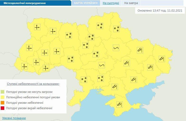 Погодные условия в Украине 12 февраля ухудшатся.