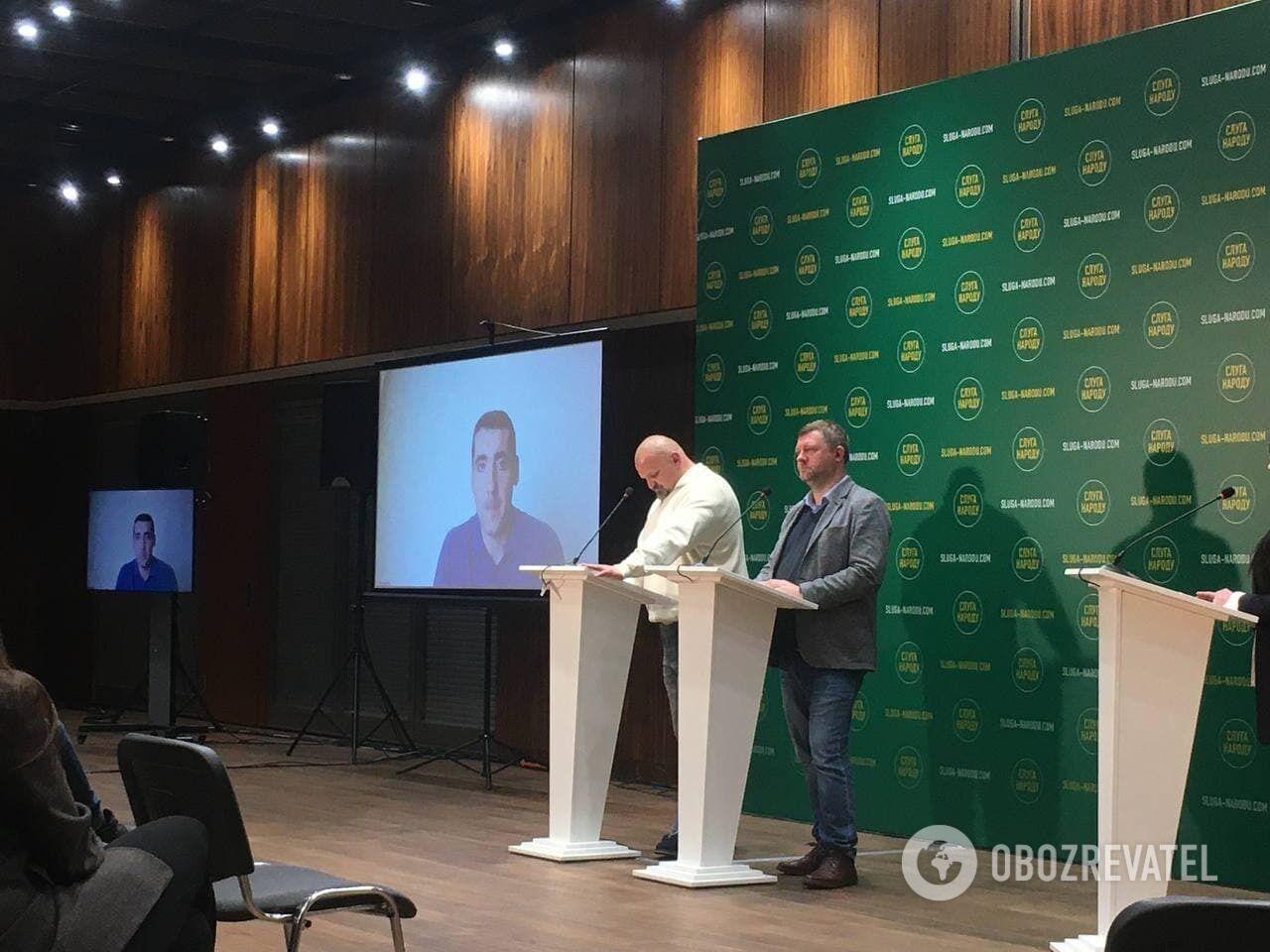 """Андрей Бондаренко выступил на съезде """"слуг"""" онлайн"""