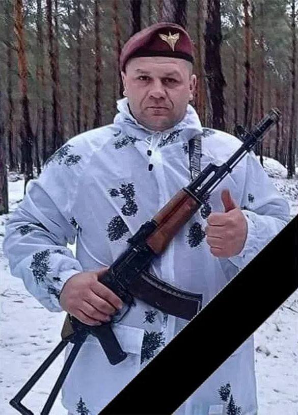 Помер воїн ЗСУ Олександр Глушко