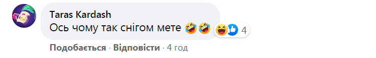 """Шутки украинцев о погоде в Киеве и полете """"Руслана"""""""