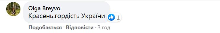 """Пользователи шутят, что """"Руслан"""" должен разгонять снег в Киеве"""