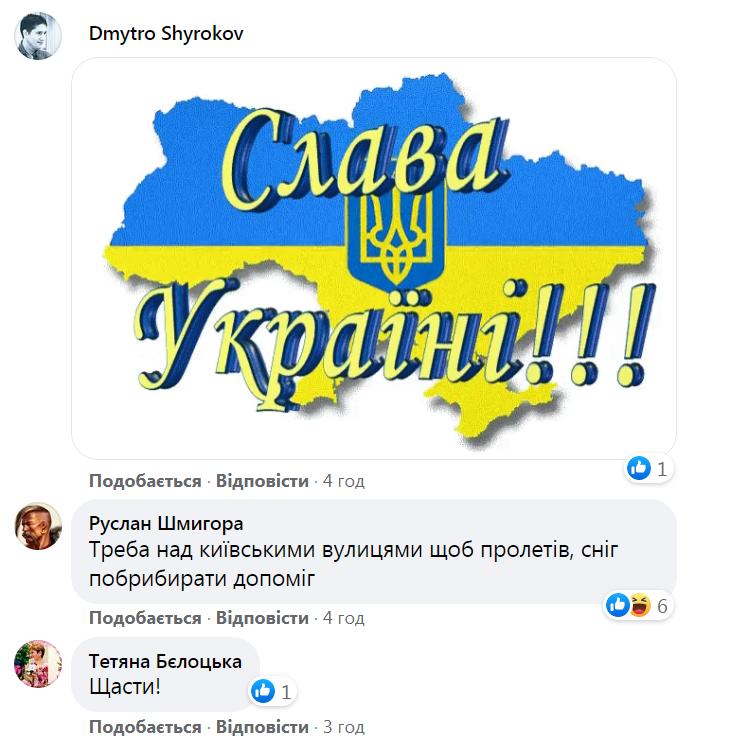 """У украинцев вызвали восторг кадры с """"Русланом"""""""