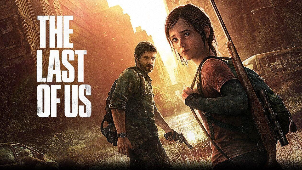 The Last of Us – популярна комп'ютерна гра