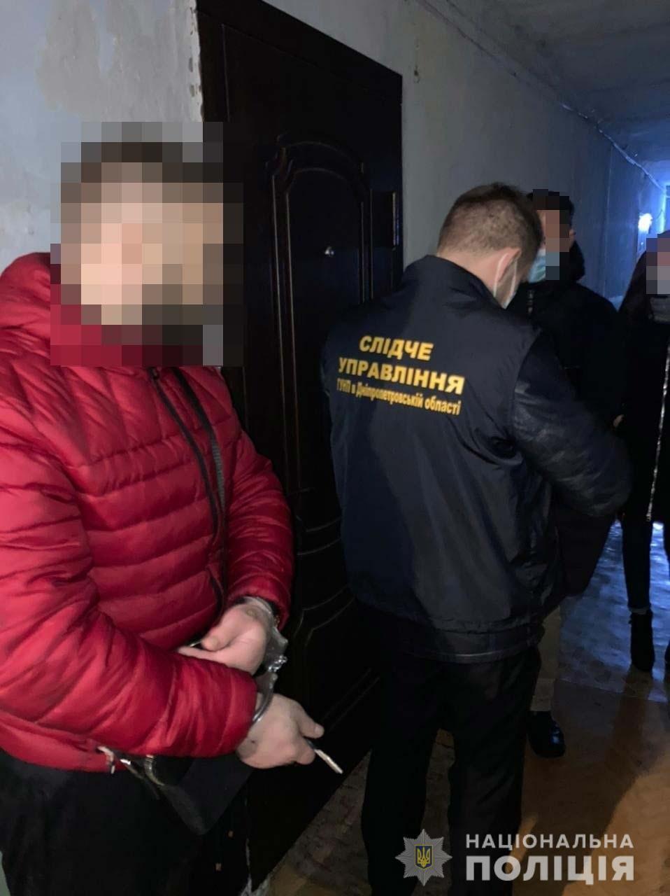 """В Днепре полицейские задержали трех участников ОПГ """"Арийца"""""""