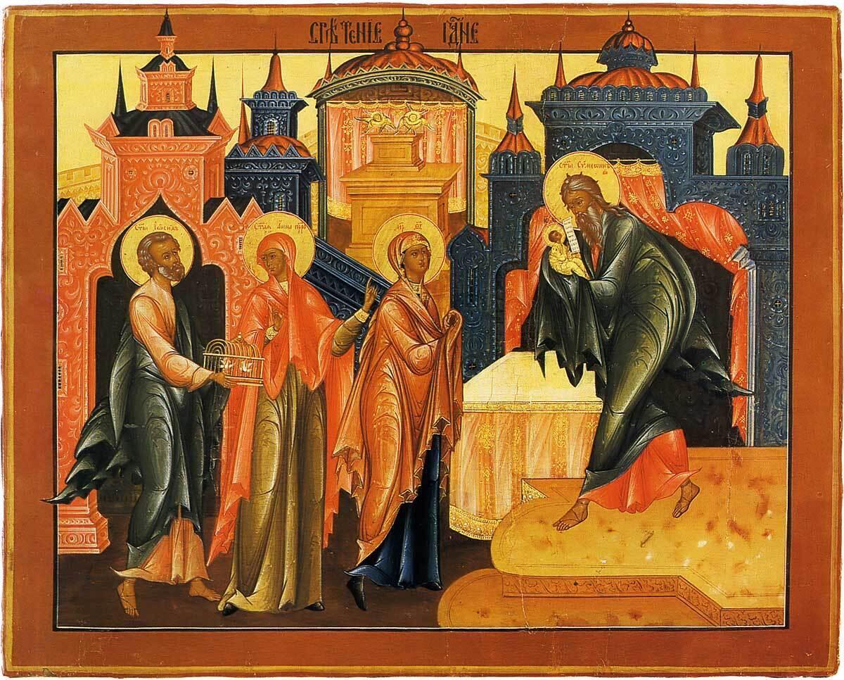15 февраля 2021 года православная церковь отмечает Сретение Господне