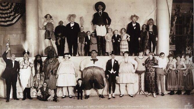 З'їзд фріків у США в 1924 році.