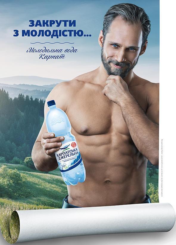Реклама води з дискримінацією за ознаками статі.