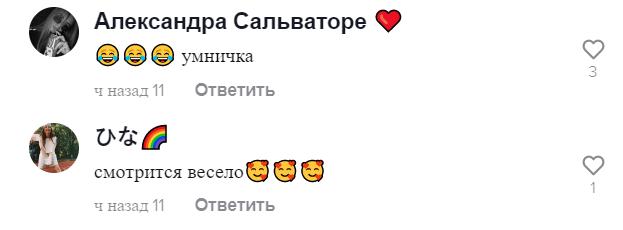 Дорофєєву засипали компліментами