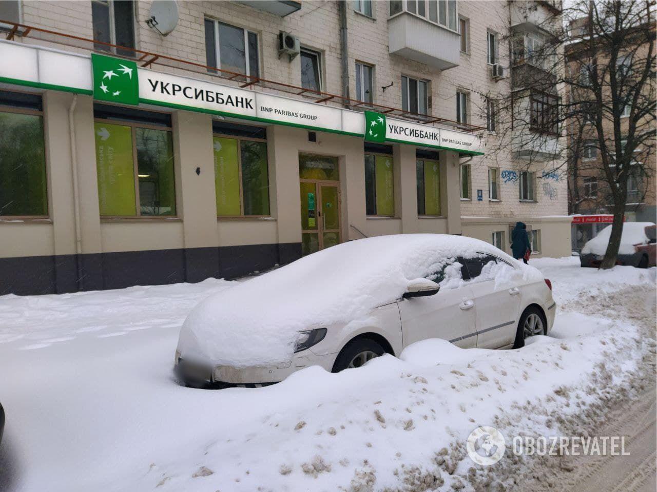 """VIP-отделение """"УкрСиббанка"""" на Голосеевском проспекте"""