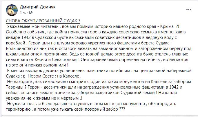 Новини Кримнашу. Для одних Батьківщина - Україна, для інших - в'язниця ... народів