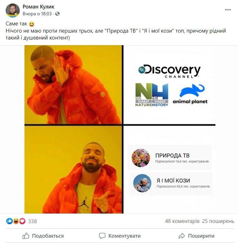 Родилось множество мемов.