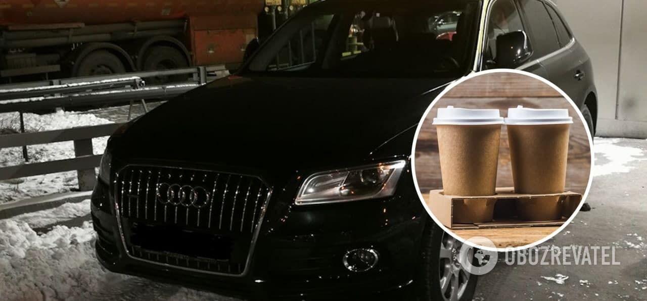 Водій чорного Audi напоїв пасажирів кавою з психотропами. Ілюстрація