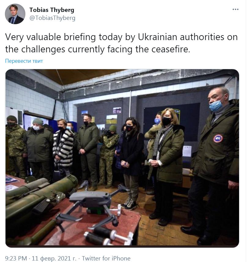 Посол Швеции в Украине