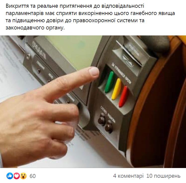 Первое подозрение в кнопкодавстве