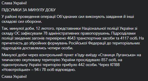 На Донбасі обстріляли українські позиції: боєць ЗСУ отримав поранення під час вибуху