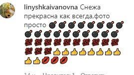 Користувачі мережі прокоментували оголений знімок Бабкіної.