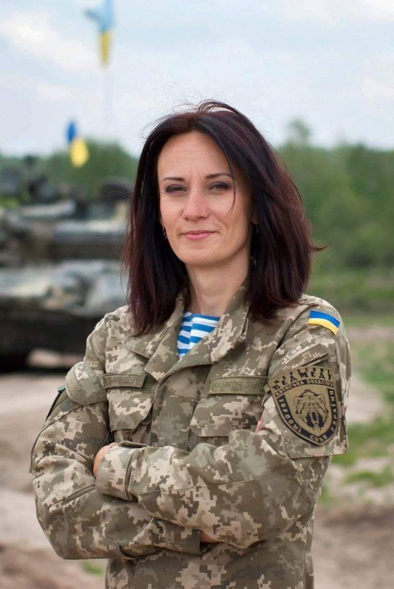 Маруся Звіробій-Біленька