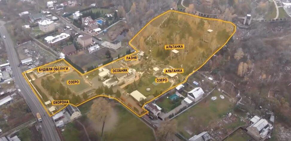 Вартість будинку і ділянки оцінюють у 5-10 млн дол.