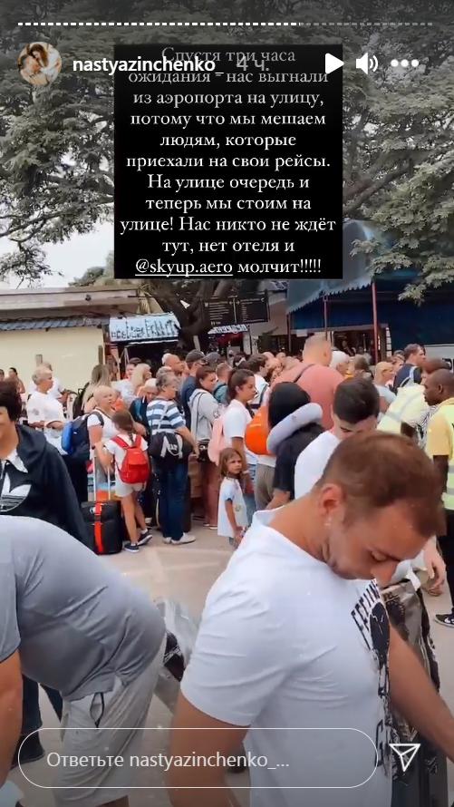 Толпа туристов