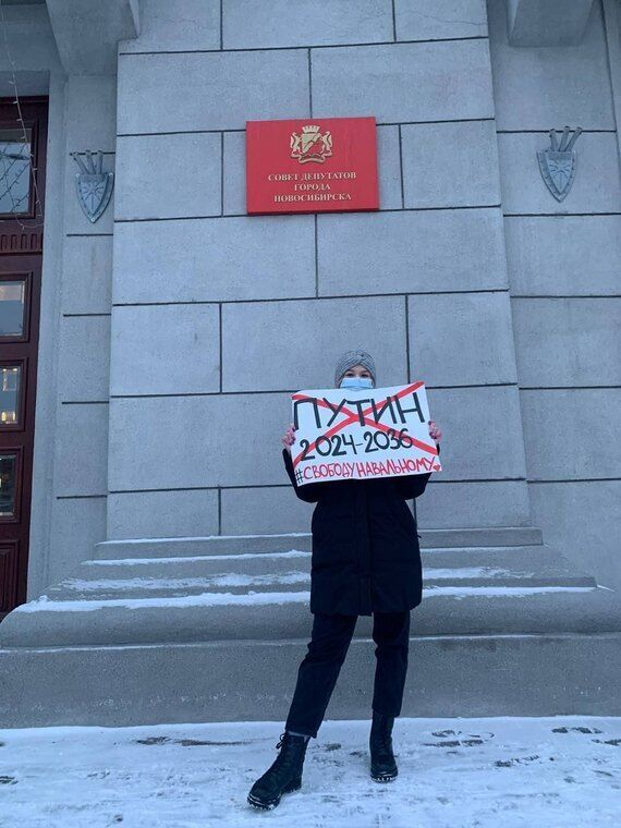 Пикеты в Новосибирске