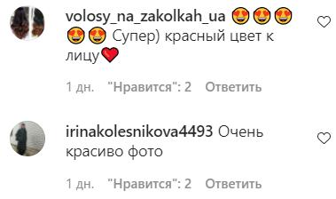Нікітюк засипали компліментами