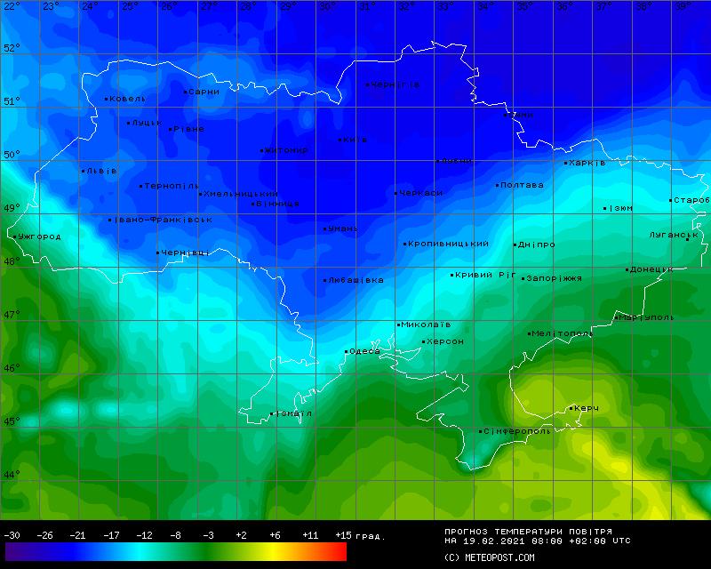 Прогноз температури в Україні на ранок 19 лютого.