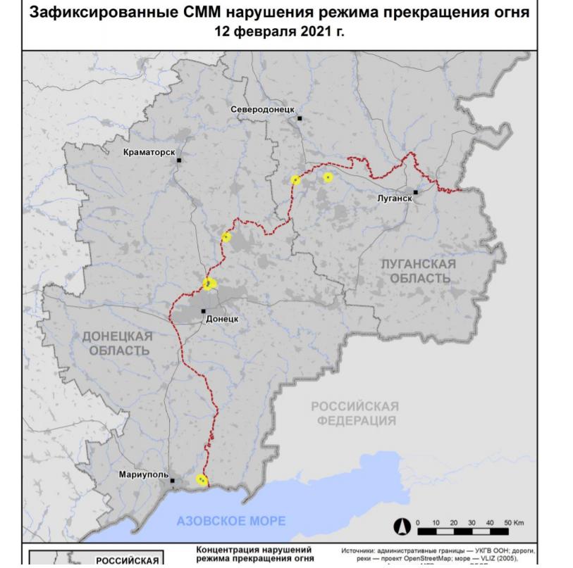 Скриншот карты активных боевых действий на линии разграничения на Донбассе