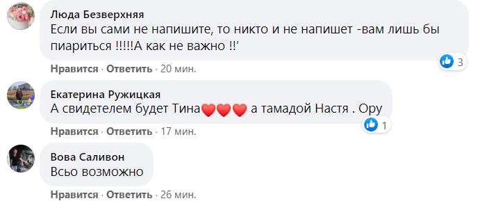 В сети отреагировали на дружбу Могилевской с Поляковой