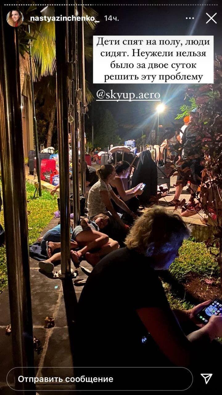Діти і дорослі ночують на вулиці