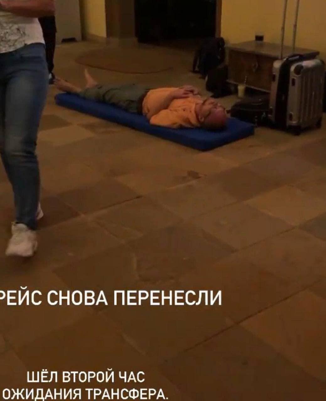 Люди сплять на підлозі