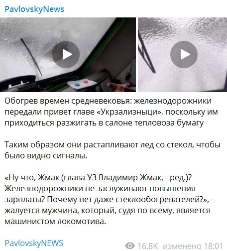 Сообщение PavlovskyNews
