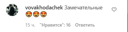 Пугачева в коротком платье сыграла с сыном на рояле. Видео