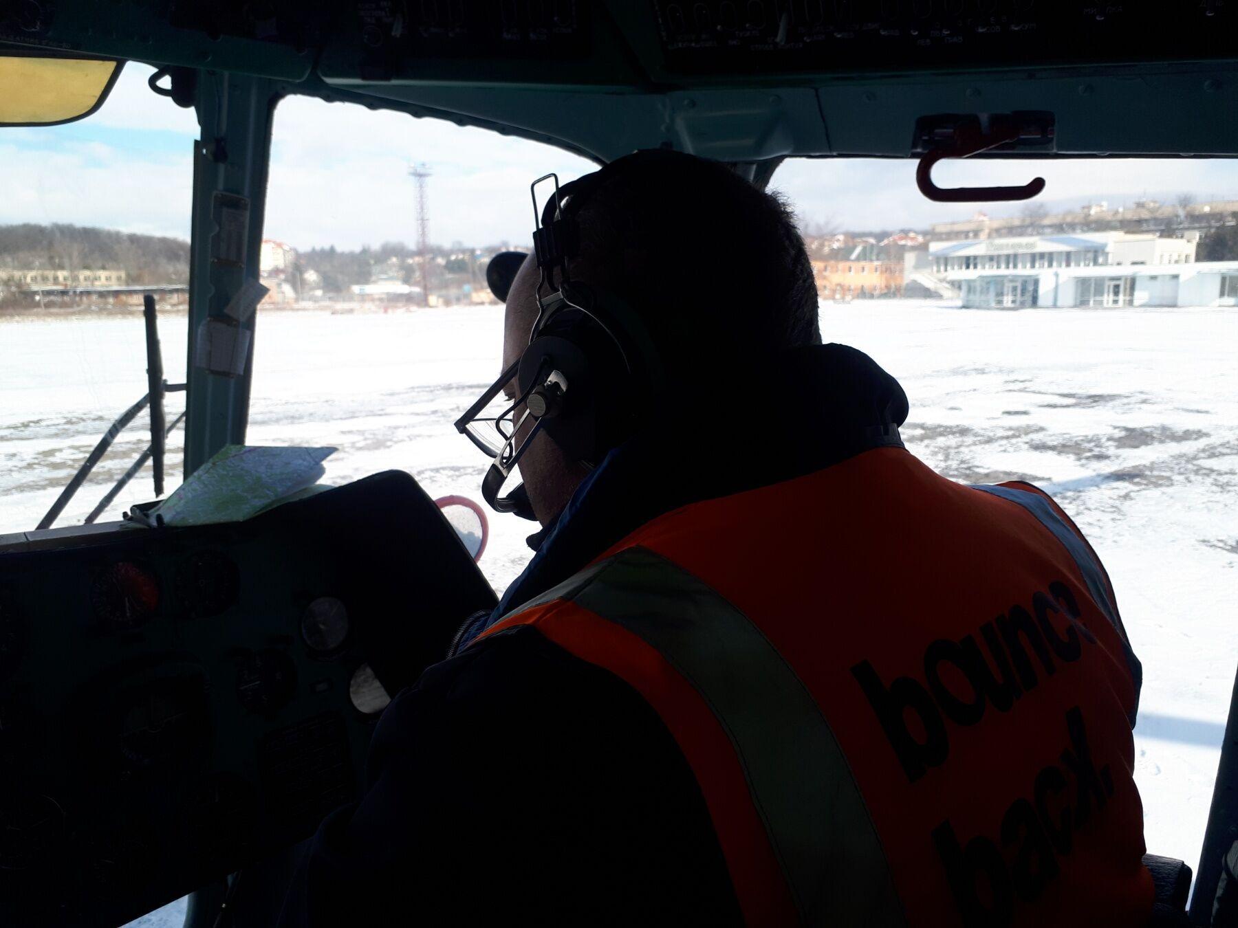 До пошуків залучили гелікоптер