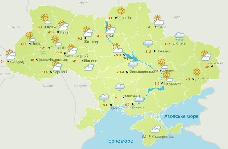 Мапа холоду вночі на 16 лютого