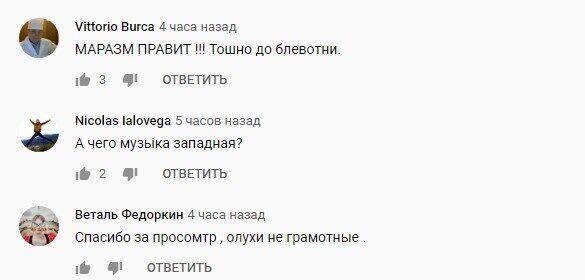 Реакция пользователей в комментариях.