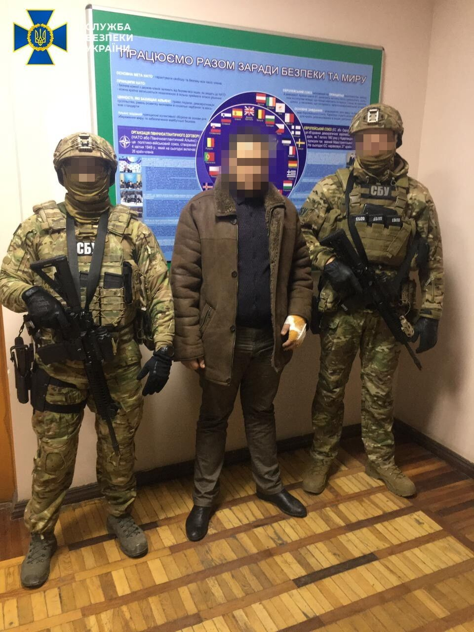 """Террорист """"ЛНР"""" должен был вести диверсионную деятельность на свободной территории Украины."""