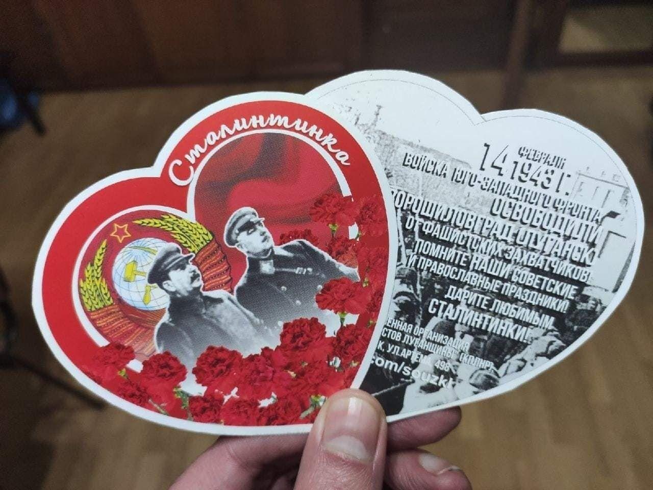 На открытках изображен Сталин.