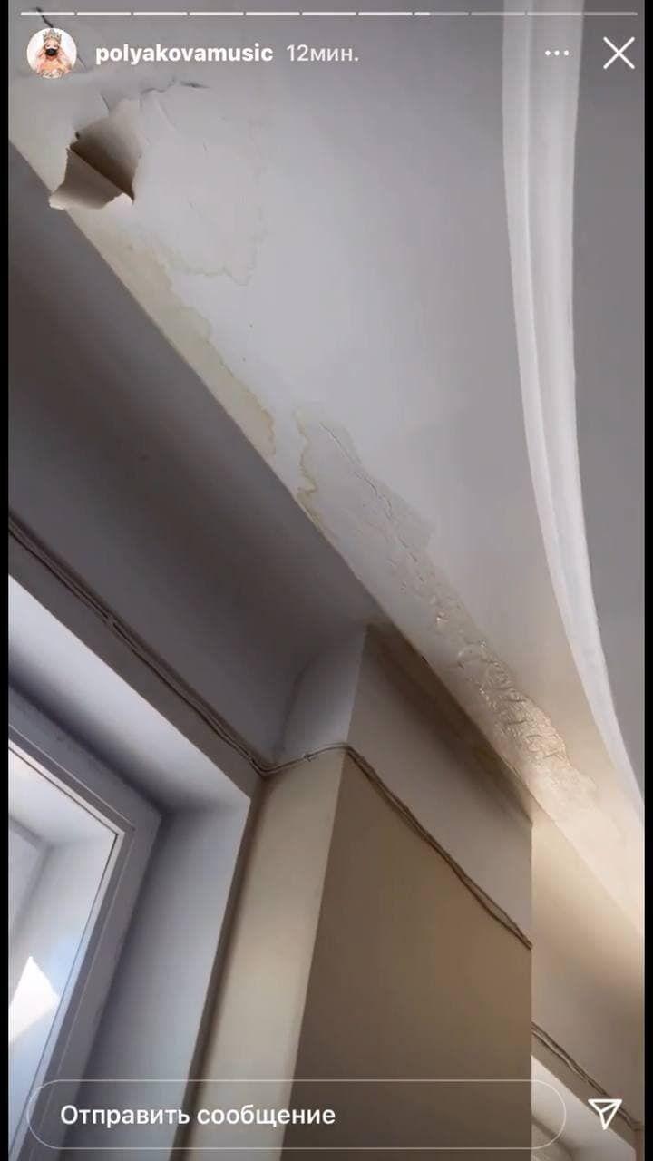 В квартире Поляковой течет крыша