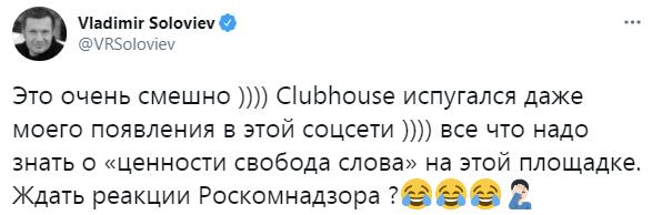 Реакція Соловйова