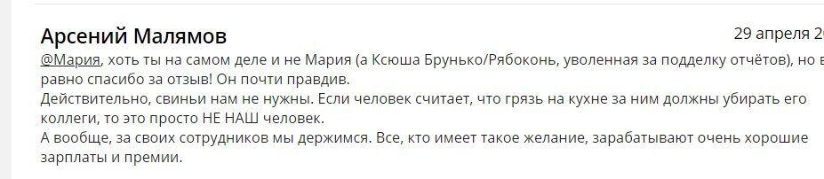 Українцям влаштували телефонний терор. Розповідаємо, хто на цьому заробляє