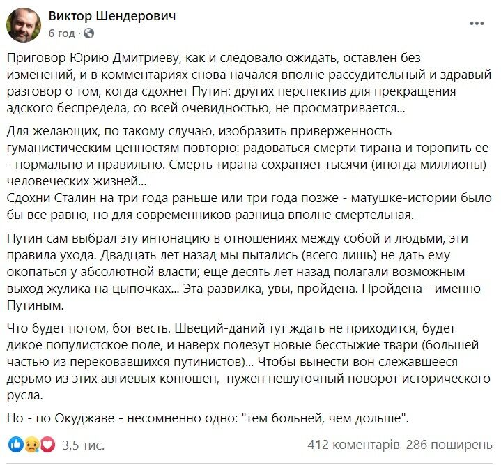 Опозиціонер висловився про перспективу зміни влади в РФ.