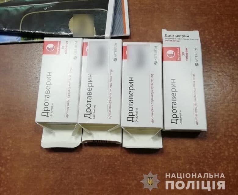 Полиция установила, кто продал таблетки школьницам.