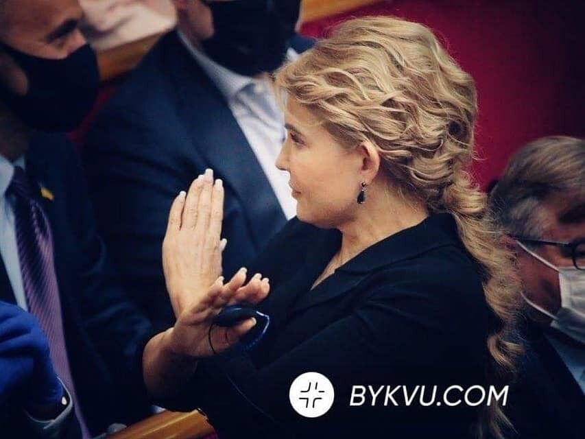 Тимошенко в новому образі.