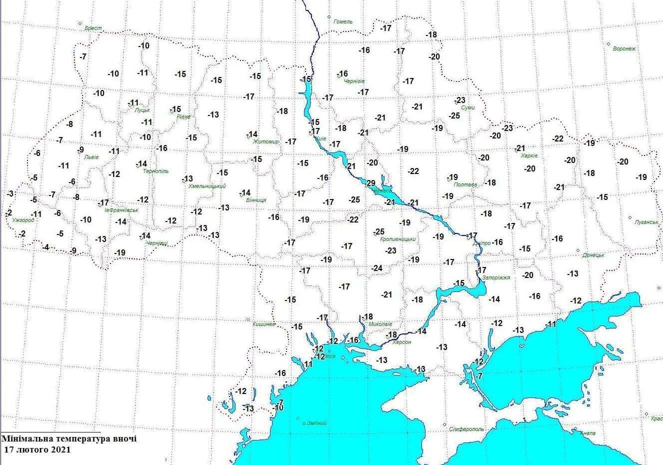 Морози в Україні