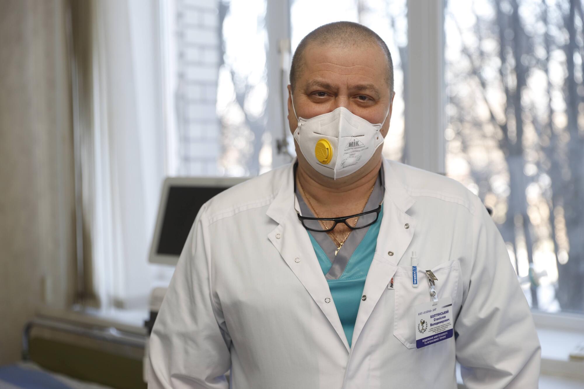 Заведующий отделением анестезиологии и интенсивной терапии Станислав Болтянский
